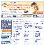 大阪の聖心美容外科の医療脱毛