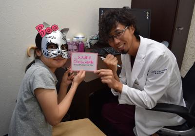 湘南美容外科のドクター