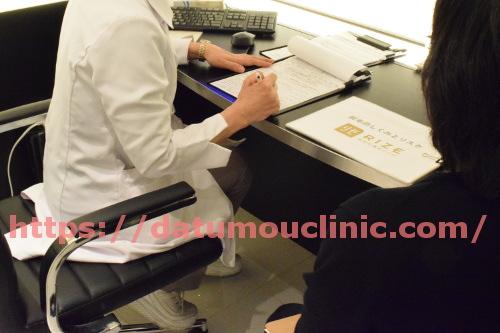 リゼクリニックのドクター診察