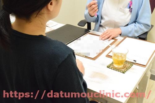 表参道スキンクリニック沖縄院の看護師によるカウンセリング